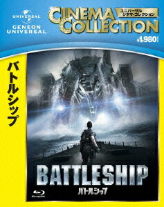 バトルシップ【Blu-ray】