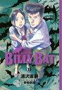 【送料無料】BILLY BAT(11) [ 浦沢直樹 ]