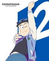 おそ松さん第3期 第2松【Blu-ray】