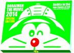 映画ドラえもん 新・のび太の大魔境〜ペコと5人の探検隊〜 スペシャル版【Blu-ray】 [ 水田わさび ]