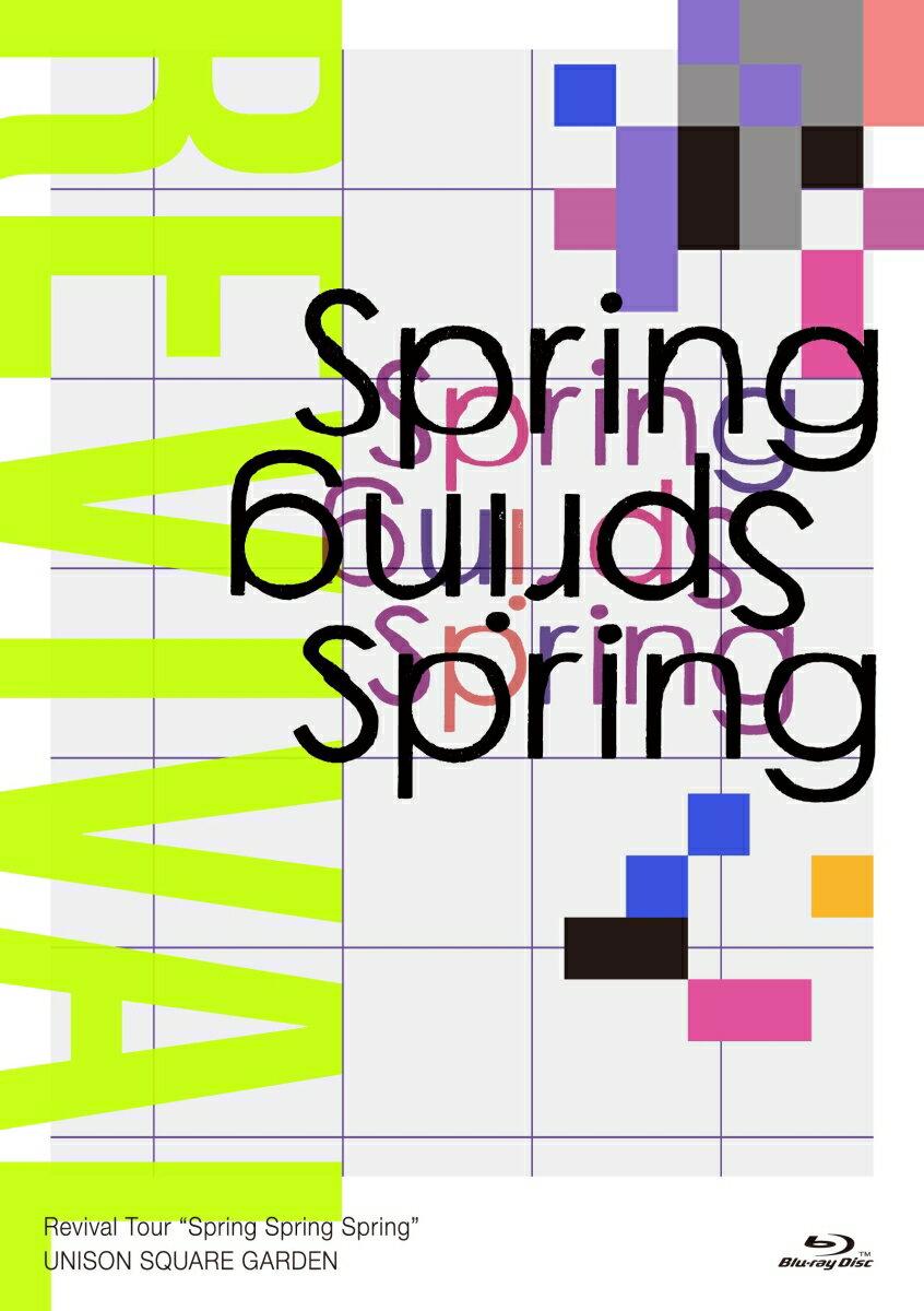 "UNISON SQUARE GARDEN Revival Tour ""Spring Spring Spring"" at TOKYO GARDEN THEATER 2021.05.20(初回限定盤BD)【Blu-ray】"