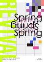 "UNISON SQUARE GARDEN Revival Tour ""Spring Spring Spring"" at TOKYO GARDEN THEATER 2021.05.20(初回限定盤BD)【Blu-ray】 [ UNISON SQUARE GARDEN ]"
