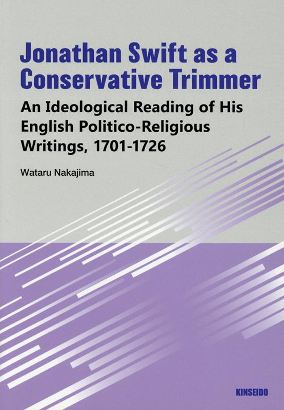 Jonathans Swift as a Conservative Trimme画像