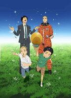 宇宙兄弟#0 劇場公開版【Blu-ray】