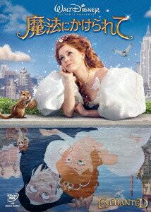 【楽天ブックスならいつでも送料無料】【disney princess】【DVD3枚3000円2倍】魔法にかけられ...