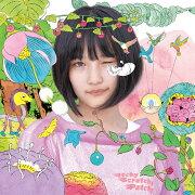 サステナブル (初回限定盤 CD+DVD Type-A)
