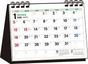 2020年 シンプル卓上カレンダー A6ヨコ/カラー【T4】