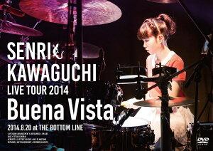 """【楽天ブックスならいつでも送料無料】Senri Kawaguchi LIVE Tour 2014 """"Buena Vista"""" [ 川口..."""