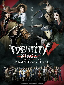 Identity V STAGE Episode2『Double Down』 特別豪華版【Blu-ray】