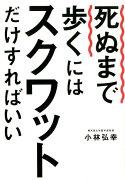 4/20 『金スマ』で紹介!