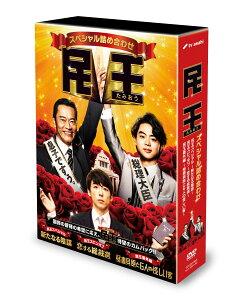 民王スペシャル詰め合わせ Blu-ray BOX【Blu-ray】