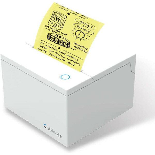 【楽天スーパーSALE期間限定価格】Cubinote PRO White CG1-80(白)(付箋プリンター)