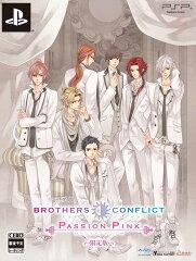 【送料無料】BROTHERS CONFLICT Passion Pink 限定版