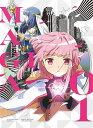 マギアレコード 魔法少女まどか☆マギカ外伝 1(完全生産限定版)【Blu-ray】 [ Magica Quartet ] - 楽天ブックス