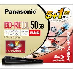 2倍速ブルーレイディスク片面2層50GB(書換)5枚+1枚