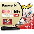 50GB×5マイのセットに50GBディスクを1枚プラス。長期保存に優れた当社独自の「トリプルタフコート」を採用。厳しい品質管理と一貫生産による信頼の「日本製」ディスク。
