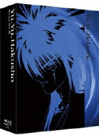 幽☆遊☆白書 Blu-ray BOX 3【Blu-ray】