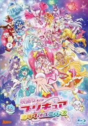 映画プリキュアミラクルユニバース(Blu-ray特装版)