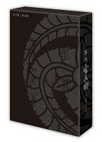 軍師官兵衛 完全版 第壱集【Blu-ray】