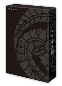 【楽天ブックスならいつでも送料無料】軍師官兵衛 完全版 第壱集【Blu-ray】 [ 岡田准一 ]
