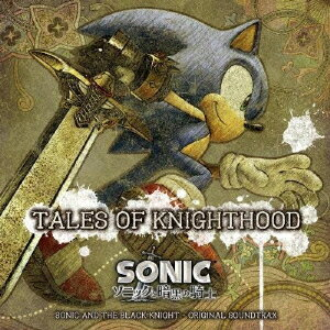 "ソニックと暗黒の騎士 ORIGINAL SOUNDTRAX ""TALES OF KNIGHTHOOD""画像"