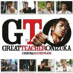 【楽天ブックスならいつでも送料無料】GTO ORIGINAL SOUNDTRACK [ (オリジナル・サウンドトラッ...