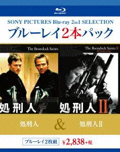 【楽天ブックスならいつでも送料無料】処刑人/処刑人2【Blu-ray】