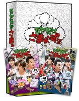モヤモヤさまぁ〜ず2 VOL.22&VOL.23 2枚組 DVD-BOX