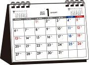2020年 シンプル卓上カレンダー[月曜始まり/A6ヨコ]
