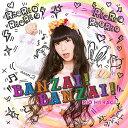 BANZAI! BANZAI! (初回限定盤A CD+DVD) [ 柊木りお ]