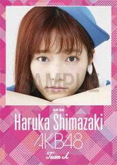 【送料無料】(卓上) 島崎遥香 2016 AKB48 カレンダー【生写真(2種類のうち1種をラ…