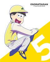おそ松さん第3期第5松【Blu-ray】