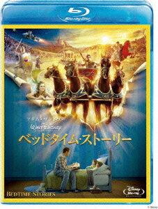 ベッドタイム・ストーリー【Blu-ray】