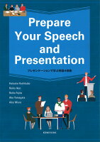 PREPARE YOUR SPEECH AND PRESENTATION