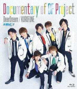 キッズアニメ, その他 2.5! Documentary of DF ProjectBlu-ray DearDream