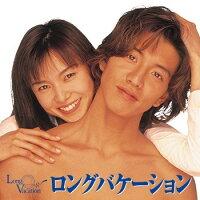 ロング バケーション Blu-ray BOX【Blu-ray】