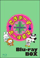 さまぁ〜ず×さまぁ〜ず Blu-ray BOX(28〜29)【完全生産限定版】【Blu-ray】
