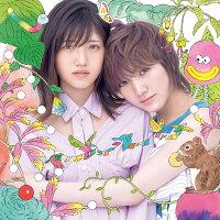 サステナブル (初回限定盤 CD+DVD Type-C)