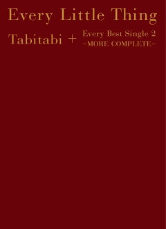 Tabitabi + Every Best Single 2 〜MORE COMPLETE〜 (数量限定生産盤)