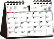 2020年 シンプル卓上カレンダー[B6ヨコ]