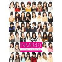 NMB48 WEEKLY CALENDAR(2012.04→2013.03)