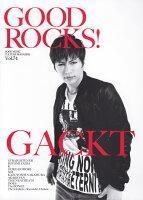 GOOD ROCKS!(Vol.74)