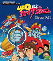 UFO戦士ダイアポロン Vol.1【Blu-ray】