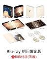 【先着特典】ココロノセンリツ 〜feel a heartbeat〜 Vol.1.5 LIVE Blu-ray(初回限定版)(ココロノート付き)【Blu-ray】