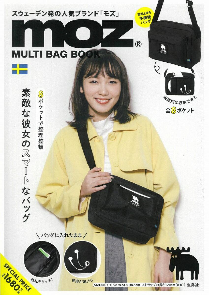 ファッション・美容, ファッション mozR MULTI BAG BOOK