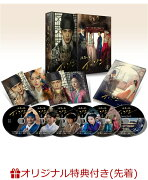 【楽天ブックス限定先着特典】仮面の王 イ・ソン DVD-BOXI(ユ・スンホ オリジナルブロマイド付き)