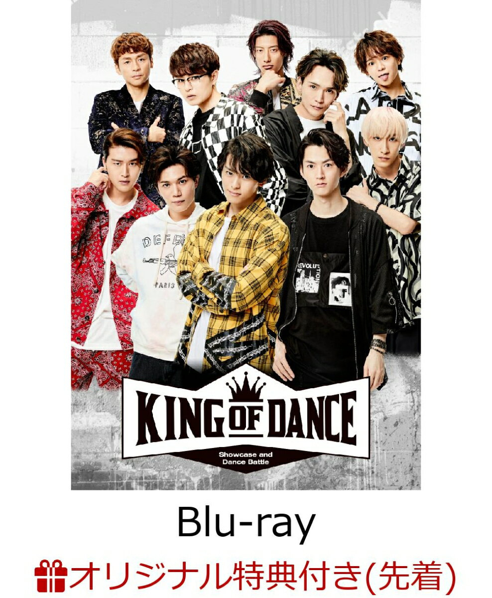 【楽天ブックス限定先着特典】舞台『KING OF DANCE』(チーム別ステージブロマイドポストカード3枚セット(Drawing Back・WORLD_M・JAIL))【Blu-ray】