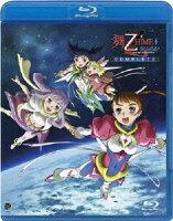 舞ー乙HiME Zwei COMPLETE【Blu-ray】