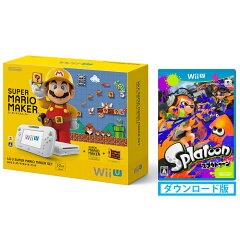 Wii U お年玉セット (Wii U マリオメーカーセット+スプラトゥーン DL版)