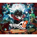 ペルソナQ2 ニュー シネマ ラビリンス オリジナル・サウンドトラック [ (ゲーム・ミュージック) ]